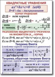 tumb-1299240003