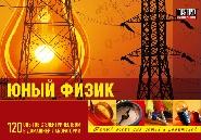tumb-copy1274795091-1265875975
